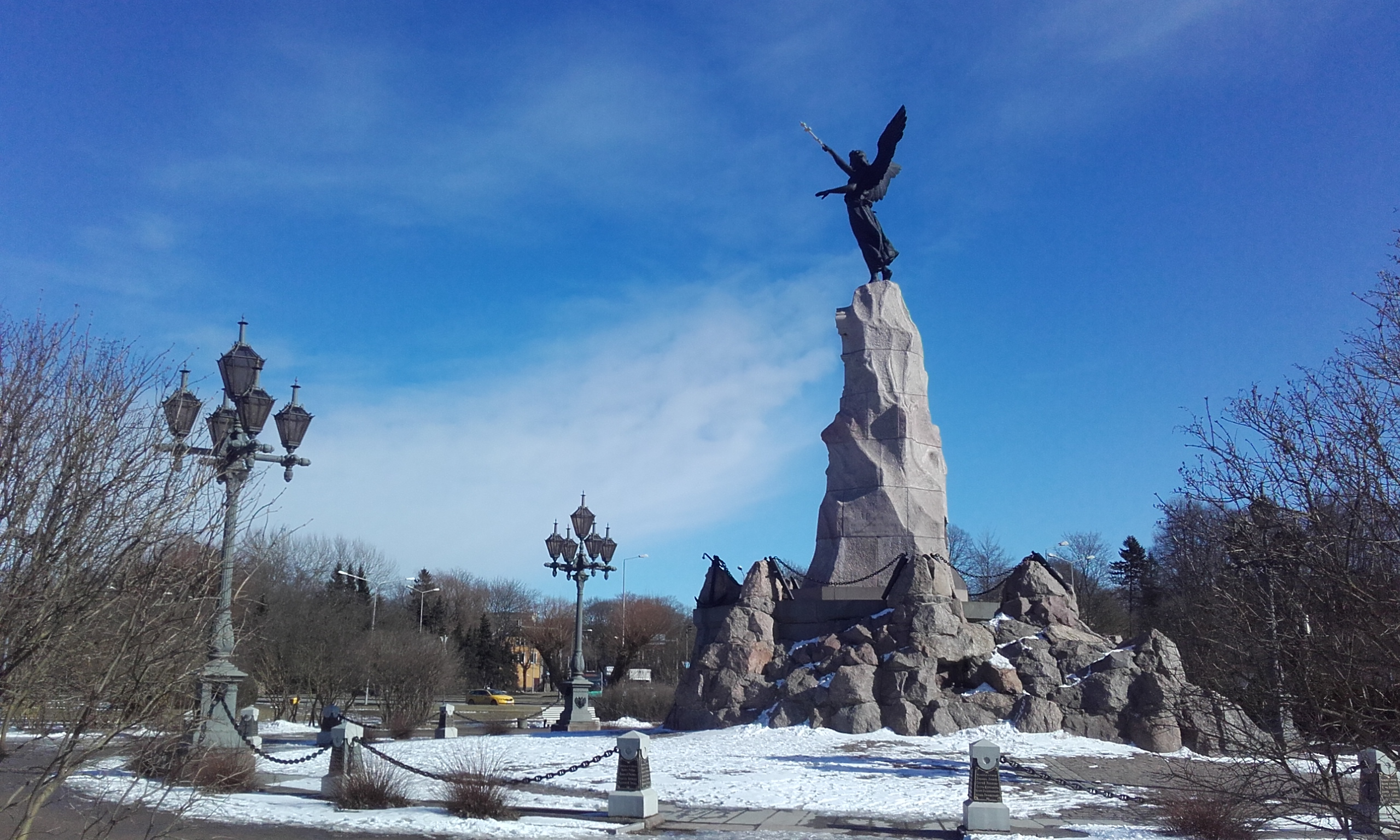 Monumento a Russalka