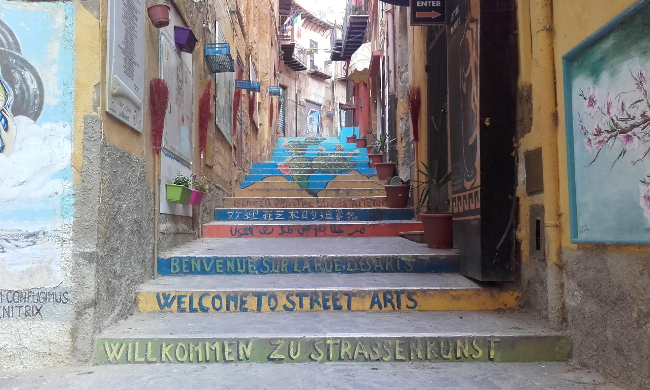 ¡Bienvenido a la calle de las artes!