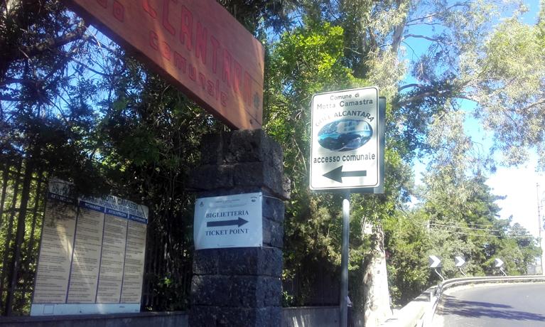 Entrada a la Gola de Alcántara