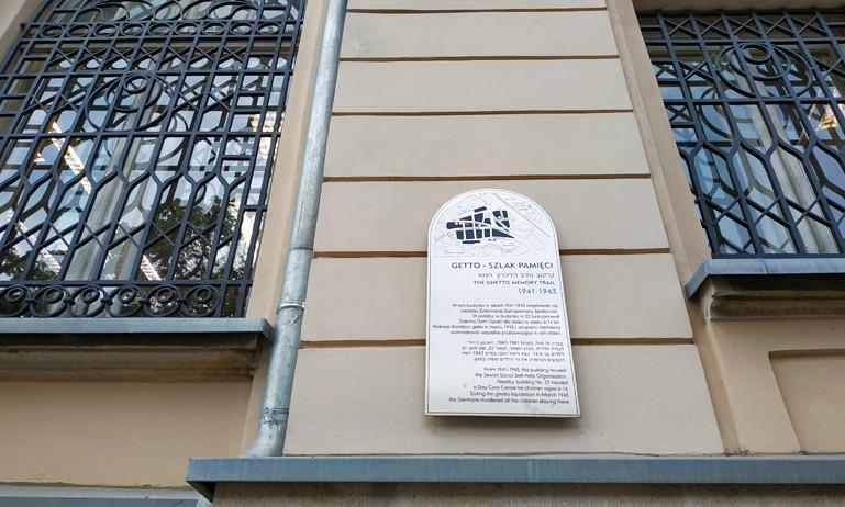 Edificio de la Organización Judía de Ayuda Social