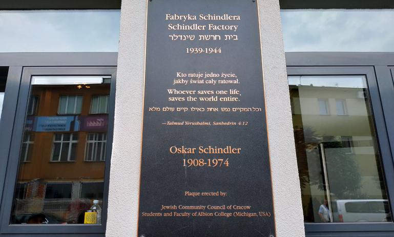 Entrada a la Fábrica de Schindler